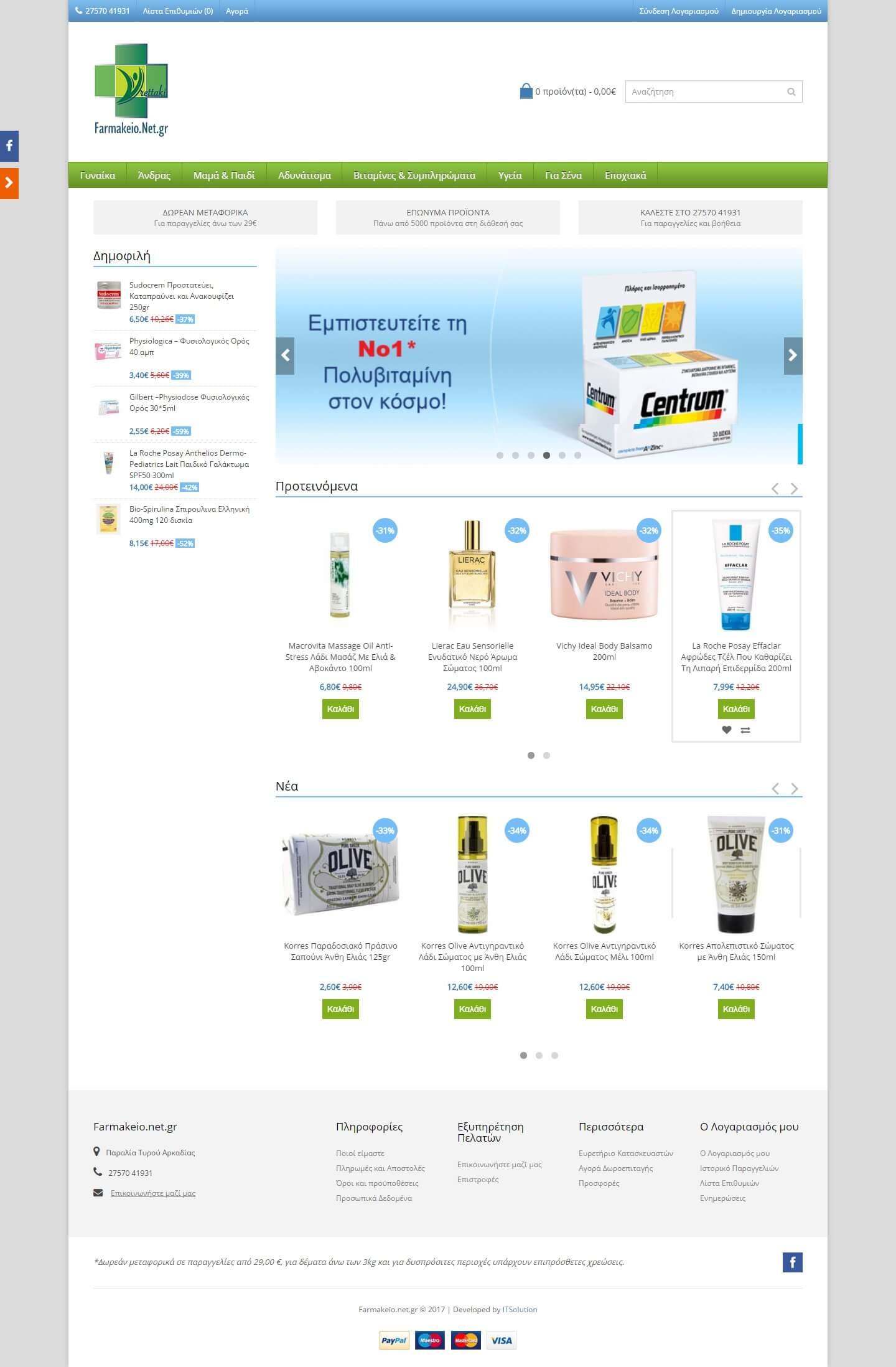 Farmakeio.net.gr